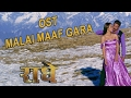 NEW MOVIE SONG- MALAI MAAF GARA PRIYA- RADHE- Ft.Nikhil Upreti/Priyanka Karki