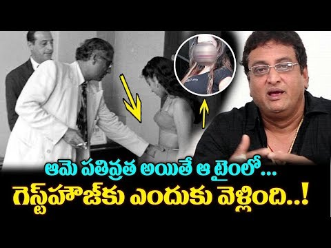 Actor Prudhvi Raj Sensational Comments On Actress Sri Reddy  | Actor Prudhvi Raj | TTM