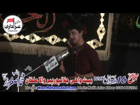 Zakir Ali Abbas Askri I Majli 16 Shawal 2019 I