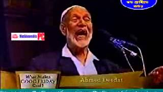 Bangla: Ahmed Deedat's Lecture - What Makes Good Friday Good? (Full)