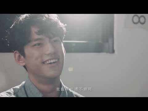 電影【下半場】幕後花絮:范少勳、朱軒洋,大談籌備期心路歷程