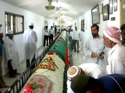 Prophet Syedina Hazrat Imran ( Alaihis Salaam-Salalah ) -Salalah - Oman