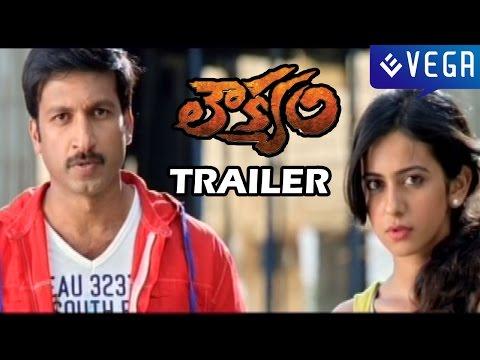 Loukyam Movie Trailer - Gopichand Rakul Preet Singh - Latest...