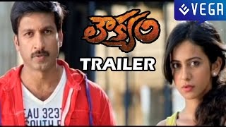 Loukyam Movie Trailer - Gopichand, Rakul Preet Singh