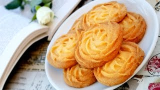 Melt In Your Mouth Butter Cookies | Pastisetas Recipe | Copycat Danish Butter Cookies 牛油唧花曲奇