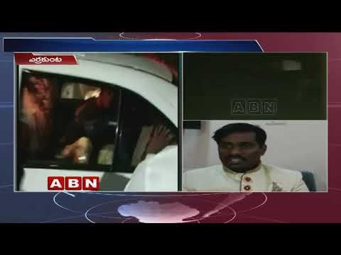 పెళ్లి పందిళ్లో కలకలం, పెళ్లి కొడుకు పెళ్లి కూతురు అస్వస్థత  | Gas Leak in Cold Storage at Hyderabad