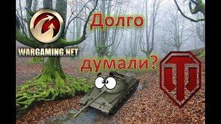 Супертест WoT. Что ждёт Объект 430 и всю его ветку СТ СССР?