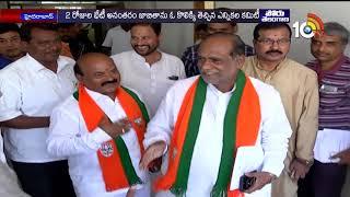 పోరు తెలంగాణ… | Telugu States Political Updates