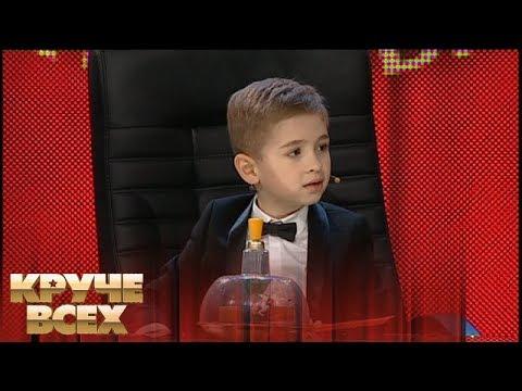 6-летний вундеркинд из Молдовы Артем Бурцев | Круче всех!