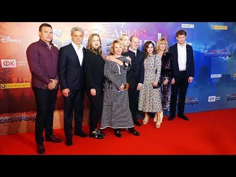 Премьера фильма Последний Богатырь (Posledniy Bogatyr Premiere)