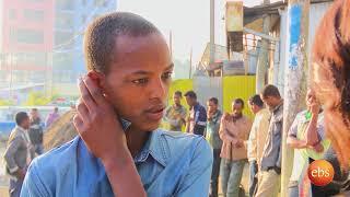 Semonun Addis: ፍልሰት ወደ አዲስ አበባ