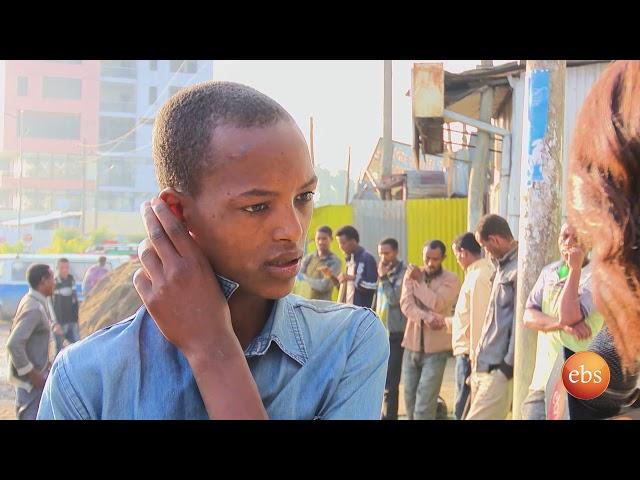 Semonun Addis On EBS