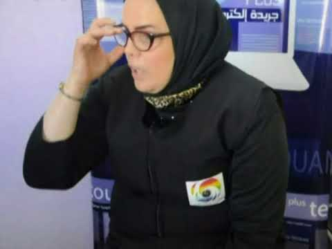 تطوان بلوس في حوار مع رئيسة جمعية ممتهني التصوير للتنمية والتواصل بتطوان