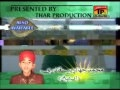 Download INTRODUCTION TP GOLD ALBUM OF JAHANZAIB ATARI QADRI.MPG MP3 song and Music Video