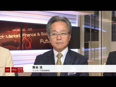 リンク[4428]東証マザーズ IPO