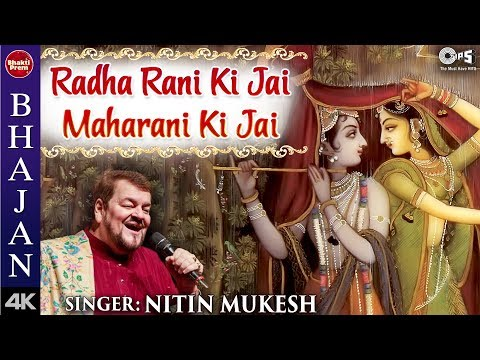 Radha Rani Ki Jai Maharani Ki Jai with Lyrics - Nitin Mukesh...