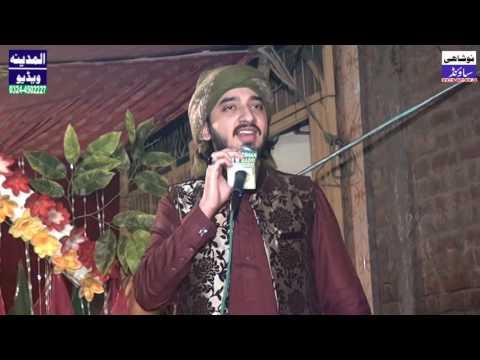 Honde dair wadair lajpal ne nokar zahra de Muhammad Daniyal Umar Qadri 2017 new