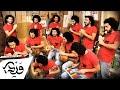 Alaa Wardi - Risala Ela...