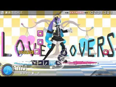 Hatsune Miku Project DIVA Extend: 裏表ラバーズ EXTREME PERFECT
