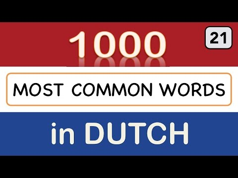 How to Learn Dutch | NT2 Staatsexamen preparation: Animals in Dutch - lesson 21 (words 501-525)
