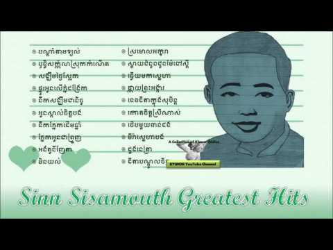 Oldies But Goodies - Cambodian Greatest Hits (10) With Sinn Sisamouth (mostly Unheard) video
