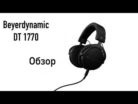 Beyerdynamic DT 1770 Pro Обзор. Sound Check