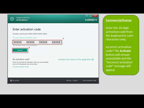 How to activate Kaspersky Anti-Virus 2014 after installation