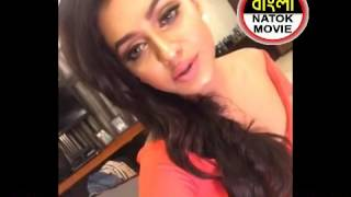 Bangladeshi Hot Actress Nusrat Faria Wishes Happy New Year 2016 Live Video Full