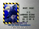 Geisters Japanese Ending