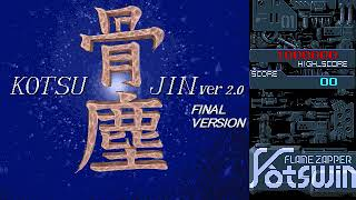 Download Lagu Flame Zapper Kotsujin (1996) (PC-98 Game Music) Gratis STAFABAND