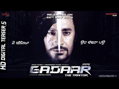 Gadaar - The Traitor amitoj Mann's Film Digital Teaser 5 | Harbhajan Mann | 29th May 2015 video