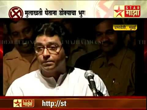 Comedy During Mumbai Mahanagarpalika Election Candidate Interviews by Raj Thackeray Music Videos