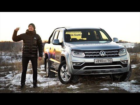 Представлен обновленный Volkswagen Amarok 2017