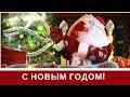 НОВЫЙ ГОД ЗАЖИГАЕТ ЁЛКИ Новогодние песни для детей mp3