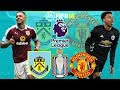 FIFA 18   Burnley vs Manchester United   Premier League 2017/18   Prediction Gameplay