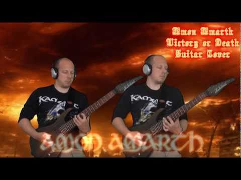 Amon Amarth - Victory or Death - Guitar Cover