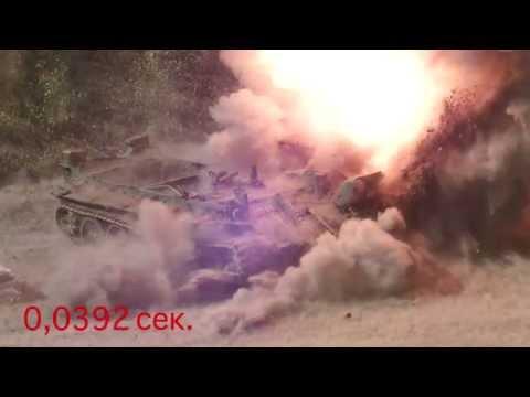 Land mines in super slow-mo. 25000 fps. Взрывы мин в замедленной съемке