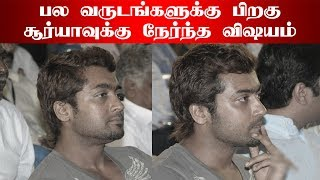 Surya after long time