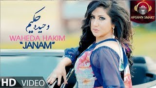Waheda Hakim - Janam OFFICIAL VIDEO