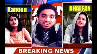 Salman khans Fan Vs Kanoon Chote Miyan Debate
