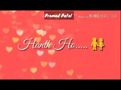 Dono ko Na Bhule Aisi Mulaqaat ho    Sad Romantic WhatsApp Status Song    By Rahat Fateh Ali khan