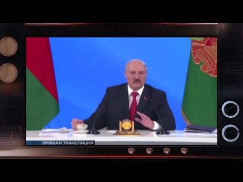 Беларусь против России: новый курс Лукашенко – Гражданская оборона, 14.02.2017