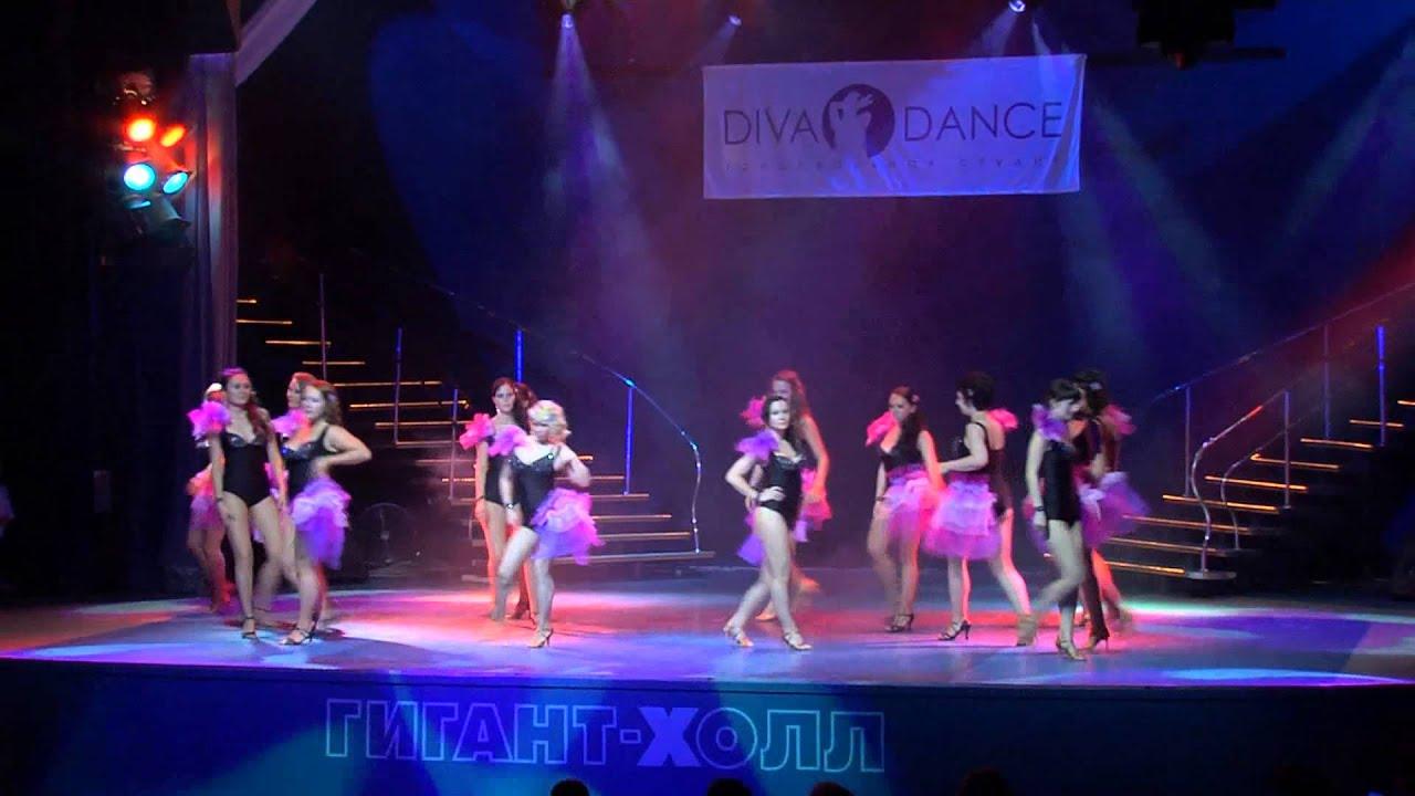 Летний отчетный концерт танцевальной школы DIVA в Гигант-холле 08.06.2014.  Клубная латина.