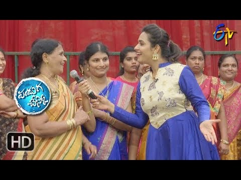 Panduga Chesko | 23rd October 2018 | Full Episode | ETV Telugu