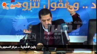 يقين | قصيدة نيشان للشاعر عبد الرحمن يوسف القرضاوي