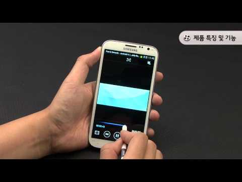 [HD] GALAXY Note II 갤럭시 노트2 SHV-E250K Review