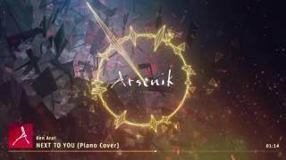 Ken Arai - NEXT TO YOU (Kiseijuu OST) (Theishter Cover)