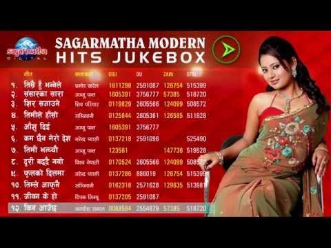 Sagarmatha Digital Hits Jukebox | Nepali Superhit Modern Songs Collection 2015