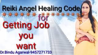 मनचाही नौकरी पाने का angel healing code/learn Reiki& Angel online