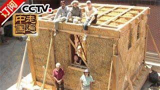 Как построить дом своими руками с соломы